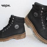 Мужские зимние ботинки модель Сlub Shoes три цвета
