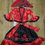 Цыганка карнавальный костюм
