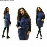 Модная удлиненная куртка р.М произ-во Украина