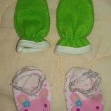 Царапки флисовые,топики носочки