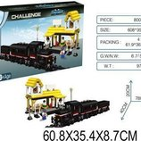Конструктор Железная дорога поезд 800 деталей 14601