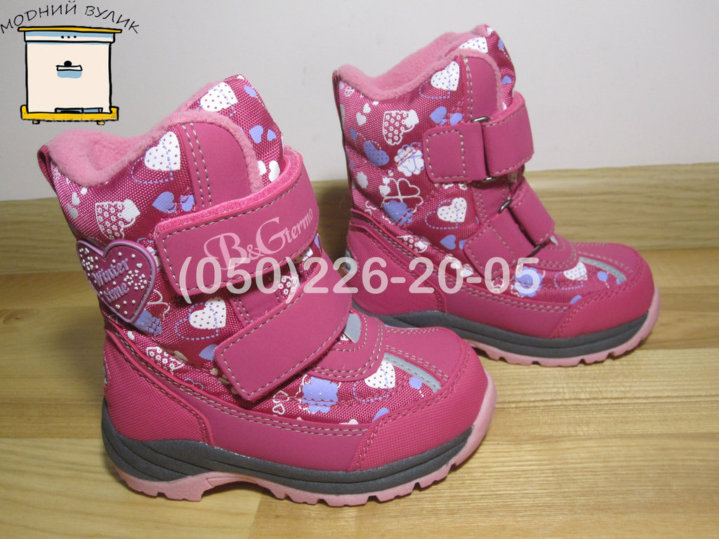 Термо черевики B G RAY175-21 для дівчинки зимові терміки біджи зимние термо  ботинки би джи девочку  880 грн - зимняя обувь b g в Запорожье 036b2bcdd68b3