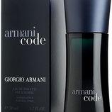 Armani Code Men 125 мл для мужчин