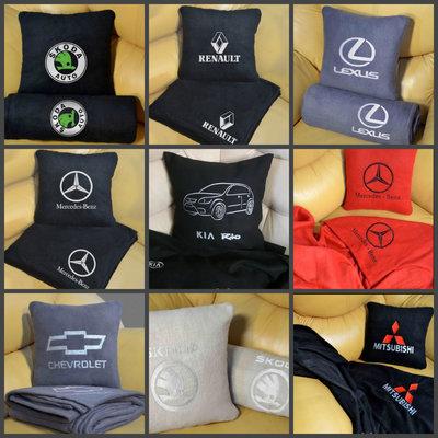 Автомобильная подушка - плед с логотипом марки авто