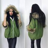Стильная Молодежная Куртка Аляска