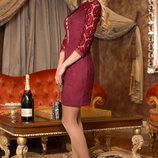 Нежное платье с замши и гипюра 745