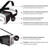 3D очки виртуальной реальности VR BOX джойстик