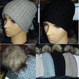 Классные зимние шапки с меховым бубоном,р-р универсальный 52-58,5 цветов