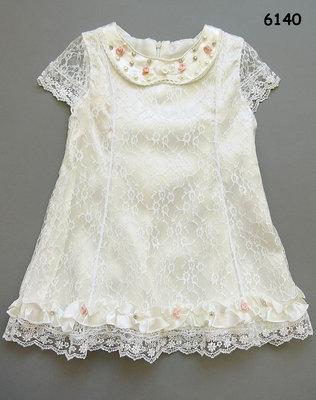 Платье на девочку клубок