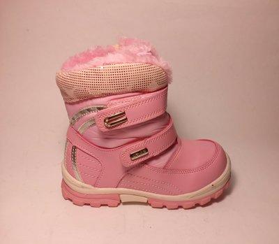 Ботинки зимние для девочки  3b8c9f3abb980