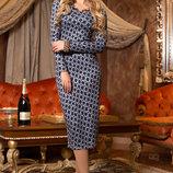 Платье миди принт. 42-48рр. 2 цвета.