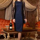 Шикарное платье миди . 42-48рр.