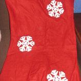 Большой мешок для подарков.