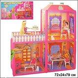 Игровой домик 6984 My Lovely Villa для кукол типа Барби