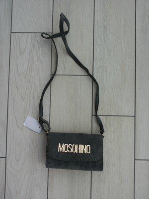 Продано: Новая маленькая сумочка