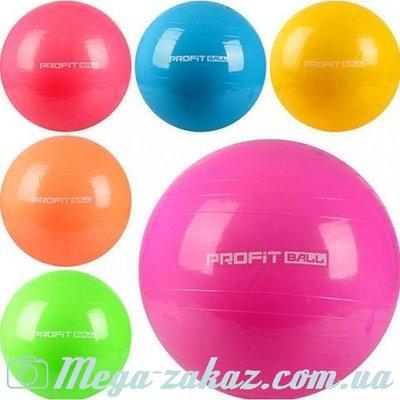 Мяч для фитнеса фитбол гладкий Profi 0381 55см, 6 цветов