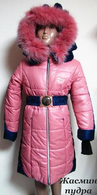 Красивое теплое зимнее пальтоAngeli.R для девочки р.34