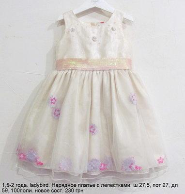 1,5-2 года. ladybird. Нарядное платье с лепестками. ш 27,5, пот 27, дл 59. 100поли. новое сост. 230