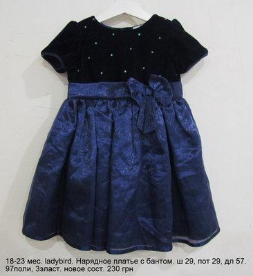 18-23 мес. ladybird. Нарядное платье с бантом. ш 29, пот 29, дл 57. 97поли, 3эласт. новое сост. 230
