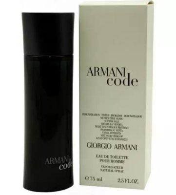 Мужская туалетная вода Armani Black Code 125 ml.
