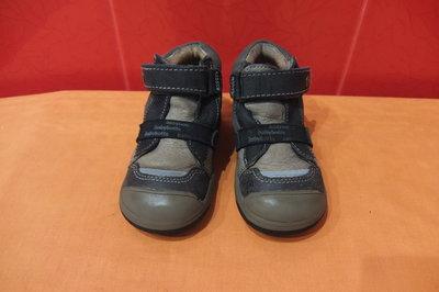 Ботинки деми д/мал. р.23 Babybotte, натуральная кожа внутри и снаружи