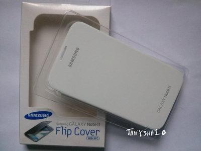 Чехол для телефона Samsung Galaxy Note II Flip Cover оригинал
