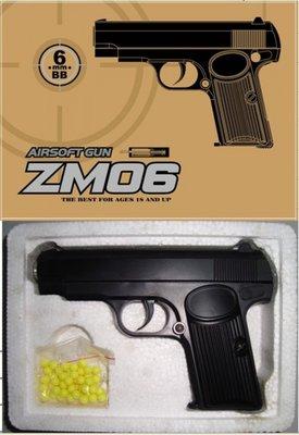 Пистолет металл на пульках ZM06