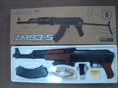 Автомат металл на пульках ZM93-S