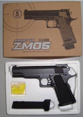 Пистолет металл на пульках ZM05