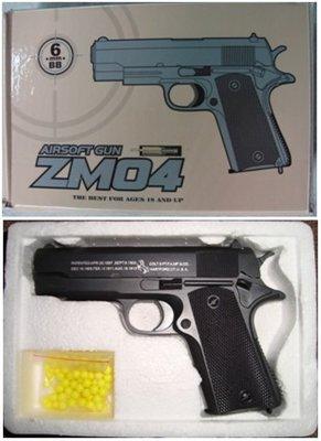 Пистолет металл на пульках ZM04