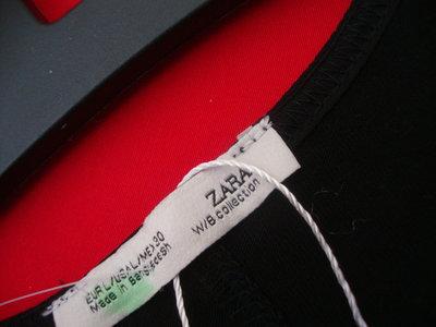 Реглан кофта Zara оригинал размер L