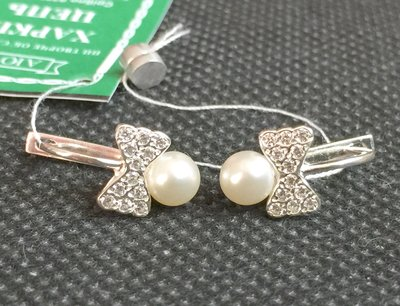 Новые красивые серебряные серьги с им.жемчуга и куб.цирконием Серебро 925 пробы