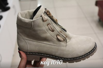 Женские зимние ботинки в стиле Balmain