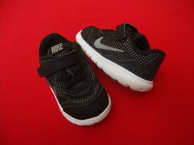 Кроссовки Nike Light Black 22-23 размер