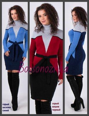 платье теплое купить недорого