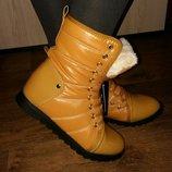 Зимние рыжие ботиночки дутики в наличии