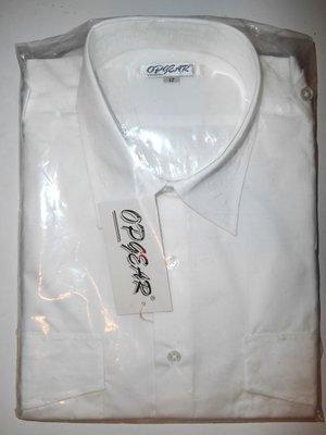 Рубашка мужская белая Opgear.