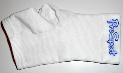 Бандаж на голеностопный сустав ProSport.