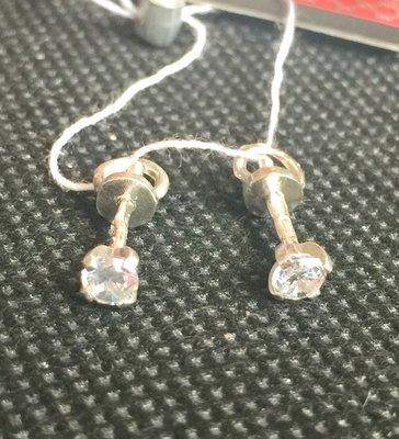 Продано: Новые красивые серебряные серьги гвоздики с куб.цирконием Серебро 925 пробы