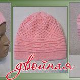 Теплая двойная шапка Розовая со стразами, недорого от производителя