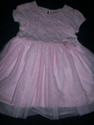 Нарядное платье Лав Некст 1,5-2г
