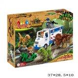 Детский Конструктор JDLT 5248 Парк Динозавров