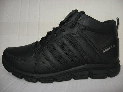 Зимние кроссовки типа Adidas натур. кожа набив.мех р.40-45