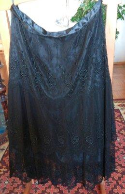 Нарядная юбка.Размер-48-50.Арабские Эмираты.