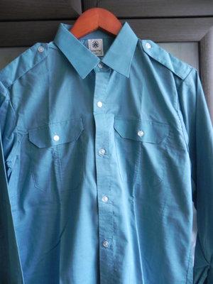Рубашка мужская, по вороту р 40, новая