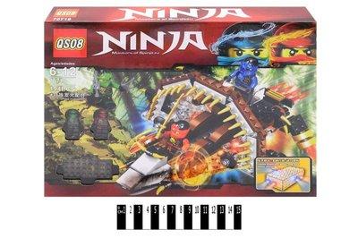 Конструктор Ninja 70719