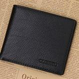 Мужской кошелёк портмоне RFD зашита , натуральная кожа