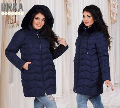 Куртки пальто фабричные 46-56 р-р