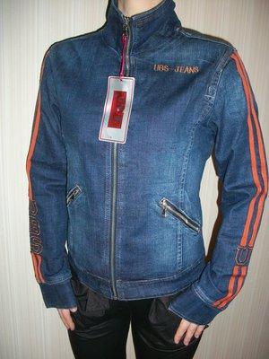 куртка спортивная мужская и подростковая р.36,38,40,42,44,46,48