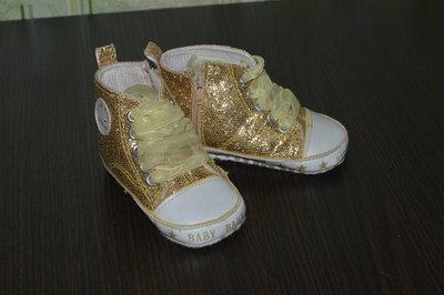 Пинетки, пинетки-кроссовки, пинетки-ботинки, первая обувь